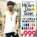 ◆Fashion older brother men fashion Lady's tape recorder たけぞー of tank top tank older brother of Men's tank top men older brother of roshell( Rochelle) regular tape recorder tank top ◆ older brother line line line