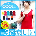 [BUY 2 GET 3rd FREE][Please select 3]【-3℃ DOWN♪ COOL PLUS!!】◆Roshell Tank Top NO Sleeve◆ JIGGYS SHOP