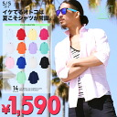 ◆ Roshell (Rochelle) color cotton-linen 7-sleeve shirt ◆ brother series Men's shirt Tanaka Earth casual shirt mens shirt cotton linen plain linen cotton men's brother series shirt five minutes sleeve 5-three-quarter sleeves sleeves brother of fashion and