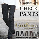 ◆Roshell Gold stitch check pattern pants◆skinny pants skinnypants men's skinny pants bottoms mens fashion S/M/L/XL/size