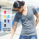 ◆ Roshell (Rochelle) coloring gray V neck tee ◆ brother series Men's T shirt brother series T shirt men's short sleeve short-sleeved sewn plain five sleeves short sleeve T shirt your brother series fashion brother % off men's fashion v-neck