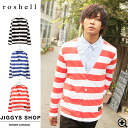 ◆Cardigan school student cardigan cardigan long sleeves older brother system fashion older brother %OFF men fashion たけぞー in Men's cardigan horizontal stripe men summer of Roshell( Rochelle) horizontal stripe cardigan ◆ older brother line of older brother