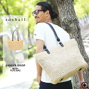 ◆It is a Lady's man and woman combined use in spring and summer in bag size grain A4 trip bag bag bag attending school bag older brother system fashion older brother men fashion spring and summer of Thoth older brother of roshell( Rochelle) mesh tote bag