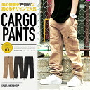 Cool Cargo Pants For Men Pans Cargo Pants Men 39 s