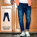 ◆It is spring and summer in denim jeans cropped ankle length incompleteness length odd length bottoms older brother system fashion older brother men fashion spring and summer of jeans denim men underwear older brother of roshell( Rochelle) tapered ankle