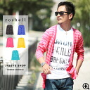 ◆Cardigan school student cardigan cardigan long sleeves older brother system fashion older brother men fashion heaviness border of Men's cardigan men thin older brother of roshell( Rochelle) horizontal stripe cardigan ◆ older brother line in the fall and