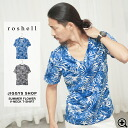 ◆It is a floral design V neck in spring and summer in T-shirt short sleeves half sleeve cut-and-sew print half-length sleeves short sleeves T-shirt older brother system fashion older brother men fashion spring and summer of T-shirt men older brother in r
