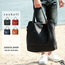 ◆ Roshell (Rochelle) color Tote ◆ brother series Men's Tote zippered leather leather brother series bag large A4 travel bag bag bag school bag brother series fashion brother % off men's clothing