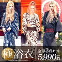 ◆ SEANA Special yukata 3 items set ◆ Visual system/ Cool Style/  Men's crossdressing / 2014 yukata/ set/ brand/ pattern/ firework festival/ Japanese traditional summer cloth/ jibei