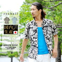 ◆It is a leaf in spring and summer in sleeve older brother system shirt older brother system fashion older brother men fashion spring and summer for ボタニカル pattern shirt men short-sleeved casual shirt half-length sleeves five minutes of roshell( Rochelle)