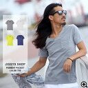◆It is a V neck pocket in spring and summer in T-shirt short sleeves half sleeve cut-and-sew plain fabric half-length sleeves short sleeves T-shirt older brother system fashion older brother men fashion spring and summer of T-shirt men older brother of c