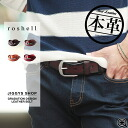 ◆It is real leather cowhide rial leather leather gradation in fall and winter in fashion older brother men fashion fall and winter of belt buckle casual older brother of belt men older brother of roshell( Rochelle) gradation design leather belt ◆ older b