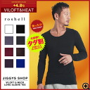 [BUY 2 GET 1 FREE]◆Roshell Viloft and Heat U Neck Long Sleeve T-shirt◆ inner/ warm inner long sleeve/ heat retaining property/ plain long T-shirt/ winter item/JIGGYS SHOP