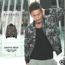 ◆It is fall and winter in jacket military jacket fashion outer older brother system fashion older brother men fashion shortstop camouflage black fall and winter of military jacket men older brother of roshell( Rochelle) camouflage MA-1 jacket ◆ older bro