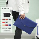 ◆Bag fashion size grain A4 fake leather bag bag older brother men fashion synthetic leather storing business PU autumn autumn clothing fall and winter for bag attending school commuting of clutch men older brother of roshell( Rochelle) multicolored clutc