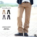 ◆ Roshell (Rochelle) シューカットチノ pants ◆ brother series Men's chino pants chinos men's brother of chinos Chino メンズチノ pants bottoms pants brother series fashion brother % off men's clothing