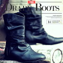 Boots shoes shoes older brother system fashion older brother JIGGYS SHOP of Men's boots engineer boots boots men men boots older brother of [free shipping in a review after the arrival to the product] [61%OFF 】◆ Roshell( Rochelle] pointed drape boots ◆