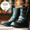 【Pre-Order】【Ship will be on Sept.17】 Roshell Riders Boots