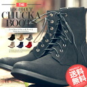 ◆ Roshell (Rochelle) ハイカットチャッカ boots ◆ brother series Men's boots men's Hyatt chukka boots brother system boots shoes shoes leather black brother of fashion brother Takeshi % off men's clothing. — fall short boots desert boots