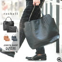 ◆Roshell PU Leather Clutch and Totebag◆totebag/men's bag/A4 size/travel/traveling/travels/bag/school/commute/commuting/men's clutch bag/men's fashion/zip/zippered/leather/business bag/autumn fashion/winter fashion/Japanese fashion