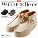 ◆Roshell Suede Wallabee Boot◆wallabee boot/ men's casual boot/shoes/leather/black/men's fashion/fale leather