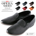 ◆ Opera shoes ◆ brother series slip-on shoes men's casual shoes brother series shoes shoes brother series fashion brother men's fashion low-cut Leopard winter winter