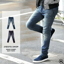 ◆ Indigo skinny pants ◆ brother series jeans denim skinny skinny pants mens pants brother system denim jeans bottoms brother series fashion brother men's fashion slim stretch Indigo autumn/winter fall