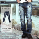 ◆ roshell (Rochelle) crash slim denim Pant ◆ jeans denim denim pants mens pants brother system denim jeans men's denim bottoms mens fashion brother brother of fashion stretch stretch damage crash slim