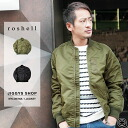 ◆ roshell (Rochelle) nylon Ma-1 jackets ◆ Stadium jacket men's stadium jumper Ma-1 jackets casual brand outerwear mens fashion your brother your brother series fashion nylon
