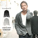 ◆ roshell (Rochelle) 1 B gradient knit tailored jacket ◆ knit sweater men's sweater roughly thick men's fashion brother brother series fashion tailored jacket tailored jacket brother system jacket outer casual fall/winter fall