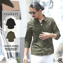 ◆ Roshell Broad skipper 3/4sleeves Shirt ◆ cool style/ Men's shirt/ plain color mens shirt/ tops / half sleeve/ long sleeve/men's fashion/ casual shirt/ White /S size