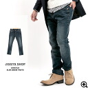 ◆ stretch slim denim Pant ◆ jeans denim denim pants mens pants brother system denim jeans men's denim bottoms mens fashion brother brother of fashion blast damage jeans damaged denim damage slim stretch