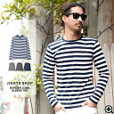 ◆ with sewn-on T ◆ Ron T men's T shirt print long sleeve print T shirt long sleeve T shirt long tee sewn tops men's fashion brother brother system fashion U neck border spring summer spring summer 02P01Mar15