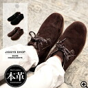 ◆Genuine Leather Suede Desert Boots◆men's boots/men's shoes/casual shoes/genuine leather/men's fashion/chukka boots/turf boots