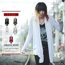◆SEANA Cache-coeur Cardigan◆Cardigan/Visual kei/Visual style/v kei/men's cardigan/thick outer/thin/school fahion/student/long-sleeved/punk rock/men's fashion/men's tops/autumn fashion/winter fashion