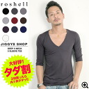 ◆ Roshell deep V neck half sleeve T-shirt ◆ Men's T-shirt/ half sleeve/ 3/4sleeve/ plain/ men's fashion/ V neck/ cool style