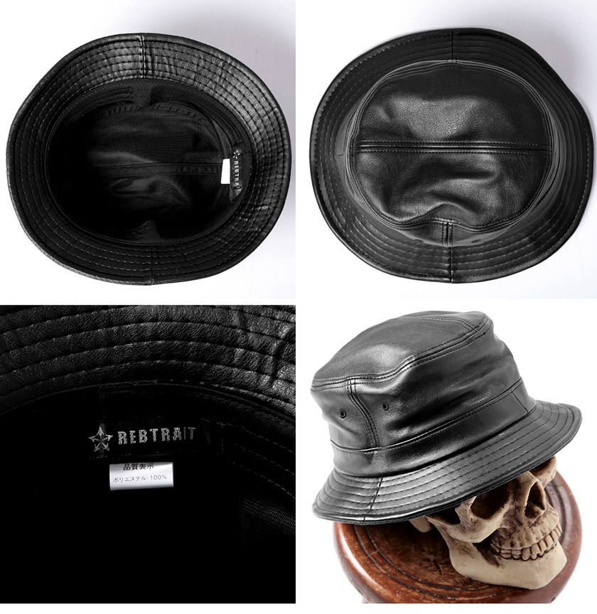 Bucket Hat Leather Leather-like Bucket Hat From
