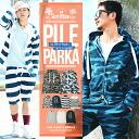 ◆roshell multi pattern pile hoodie◆hoodie/ pile/ loungewear/ summer/ thin/ beach/ men's fashion/ long sleeves/ zip/ lady's/ botanical pattern/ horizontal stripes