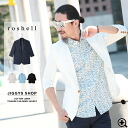 ◆It is sleeve cotton hemp for older brother system fashion older brother men fashion seven minutes in jacket outer casual clothes spring of Men's jacket tailored collar tailored collar jacket men older brother for roshell( Rochelle) cotton hemp 7 of slee