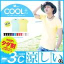 ◆Roshell V Neck T-shirt◆ Half sleeve Tshirt/ sport inner/ Men's T-shirt/ palin/ Vneck/ men's fashion/ summer item/ cool/ white/ fast dry/ JIGGYS SHOP