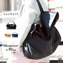 ◆ Rochelle 2 WAY PU tote bag ◆ cool style/ Men's Tote/ shoulder bag/ skin synthetic/ leather/ large size/A4 size/ travel bag/school bag/ men's fashion/  men's clothing