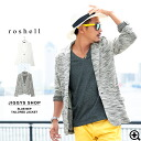 ◆ roshell (Rochelle) slab NEP 0069 ◆ tailored jacket men's tailored jackets brother series jacket outerwear casual Al men brother brother of fashion Setup spring spring summer