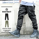 ◆ REBTRAIT (reboutreito) slim tapered jog — Chino ◆ bamboo chinos Street skater men's Chino Chino pants men's street of Harajuku Korea fashion!-branded casual skateboard bottoms jog — pants khaki spring spring summer
