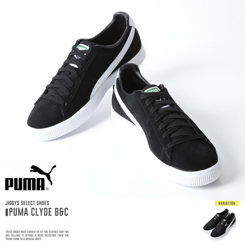 PUMA CLYDE B&C
