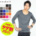 [BUY 3 GET 1 FREE] ◆Roshell U neck 3/4 sleeve T-shirt◆ Men's fashion/ 3/4 sleeve/ long sleeve T-shirt/ U neck/ color/ plain