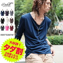 [BUY 3 GET 1 FREE]◆Roshell Drape 3/4 Sleeve T-shirt ◆ Men's fashion/ Plain T-shirt/ Color/ Drape