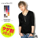 [BUY 2 GET 3rd FREE][Please select 3] ◆Roshell T-shirt V Neck Three-Quarter-Sleeve◆ JIGGYS SHOP