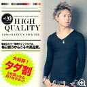 [BUY 2 GET 3rd FREE][Please select 3] ◆Roshell T-shirt V Neck Long Sleeve◆ JIGGYS SHOP
