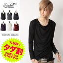 [BUY 2 GET 1 FREE]◆Roshell Drape Neck Plain Long Sleeve T-shirt◆men's fashion /  cut and sew / women's S/M/L/XL/size
