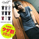 [BUY 2 GET 3rd FREE][Please select 3] ◆Roshell Drape T-shirt Half Sleeve◆ JIGGYS SHOP